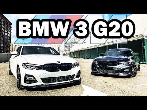 Выбор Новый БМВ 320i или 320d (G20) 2019 | Xdrive - честный отзыв владельца 3 серии 2020