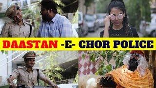 Kabhi Chor Kabhi Sipahi || Raahii Films ft. Mayank Mishra