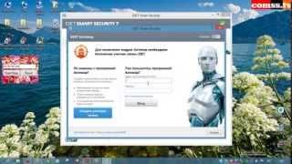 Обзор и тест ESET NOD32 Smart Security 7 (Часть №1 - Обзор продукта).