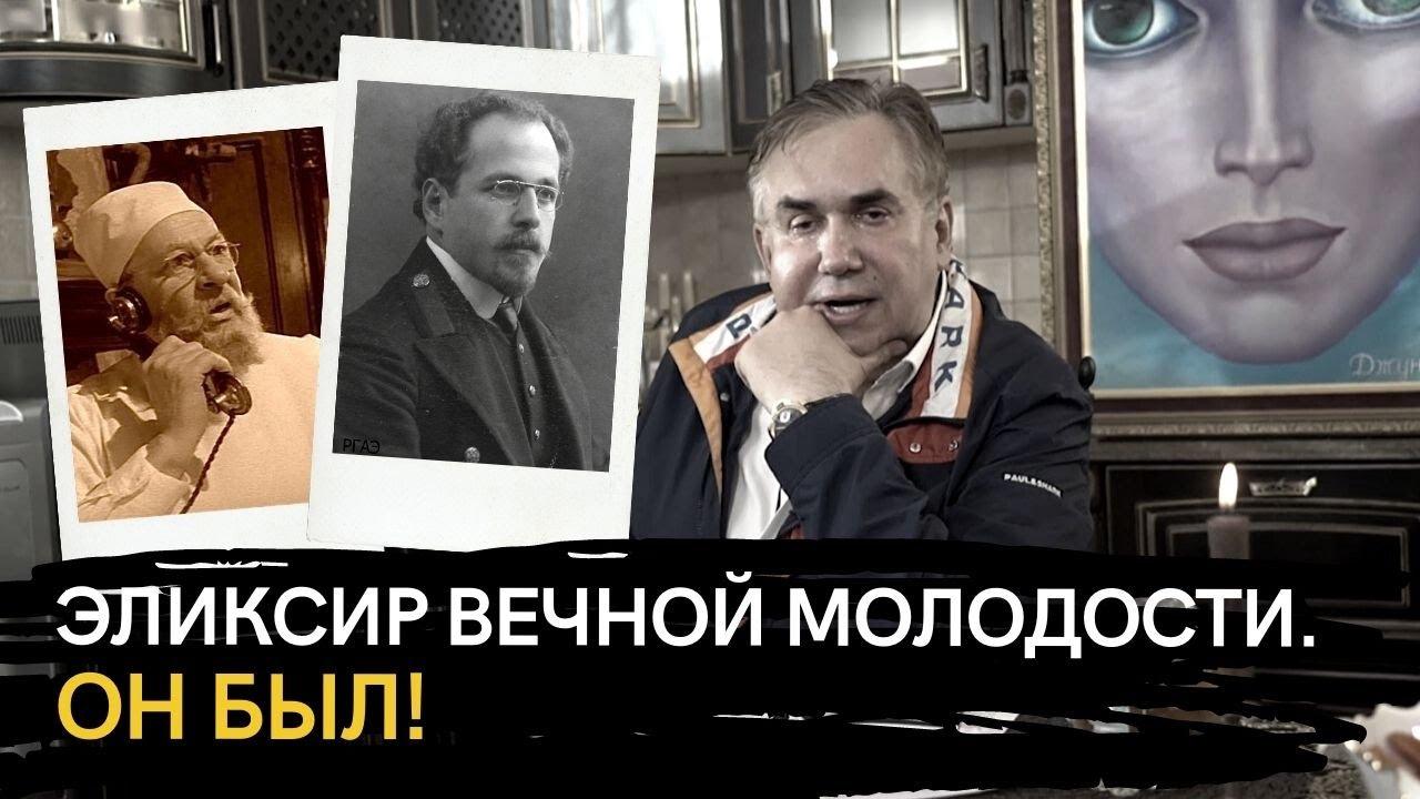 Доктор Замков – профессор Преображенский в «Собачьем сердце».