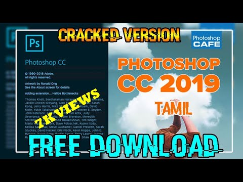 How To Download And Install  Photoshop Cc 2019 Free Download -graphicgenie - With Serial Number
