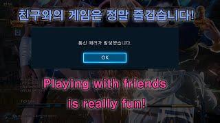 [TEKKEN 7 FR] 친구와의 게임은 정말 즐겁습니…