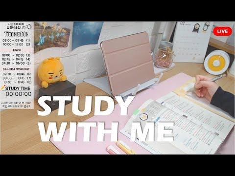 ✎ 2020.04.03 ✍🏻 Study With Me 공부방송 / 같이 공부해요 / 실시간공부 / 스터디윗미 / 장작ASMR 장작타는소리 / 스터디위드미 / 이루다 / Live