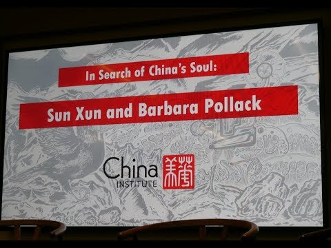 Sun Xun On The Intersection Of Memory, Politics, History, And Art, China Institute 5.14.19