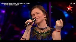 Dil Hai Hindustani | Nastya Sings Yashomati Maiya