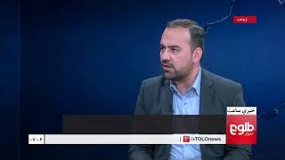 LEMAR NEWS 18 March 2018 /۱۳۹۶ د لمر خبرونه د کب ۲۷ مه
