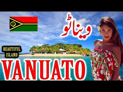 Travel to Vanuato | Full Documentary and History About Vanuato In Urdu & Hindi  | ویناٹو کی سیر