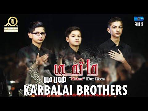 Noha 2018 - Matmi Hoon Mai - Karbalai Brothers - Muharram 2018