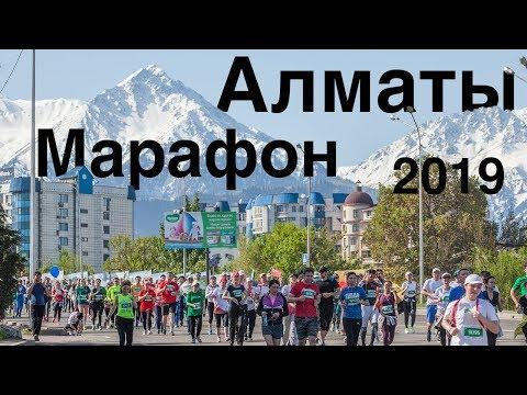 Как Ногибоги сгоняли на Алматы марафон 2019
