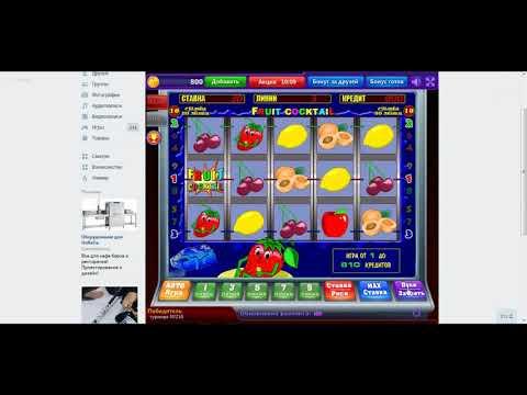 Однорукий бандит играть бесплатно и без регистрации казино вулкан скачать фильм казино рояль бесплатно без регистрации