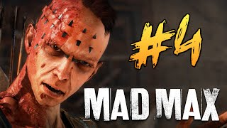 Mad Max (Безумный Макс) - Время Спасать Пса! #4