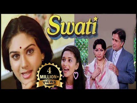 Swati Full Movie   Madhuri Dixit, Meenakshi Sheshadri, Sharmila Tagore   Bollywood Drama Movie
