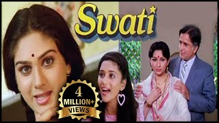 Swati Full Movie | Madhuri Dixit, Meenakshi Sheshadri, Sharmila Tagore | Bollywood Drama Movie