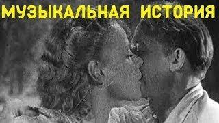 Музыкальная история (1938) в хорошем качестве смотреть онлайн