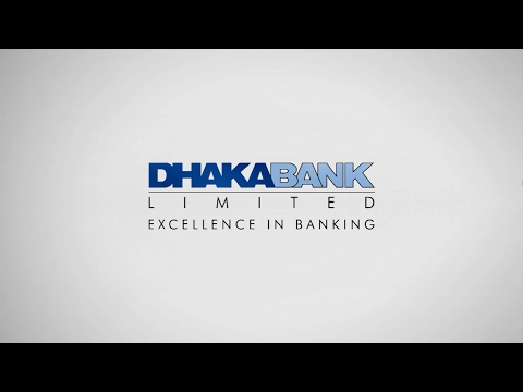 Products & Services of Dhaka Bank (Part 1)