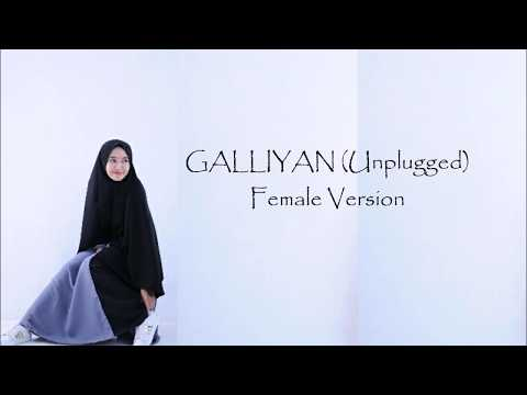 Galliyan - Female (Unplugged) - Cover Nina Tiffany. Lyrics