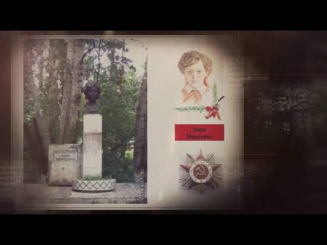 Изображение предпросмотра прочтения – КаринеКиракосян представляет буктрейлер кпроизведению «Партизанка Лара» Н.А.Надеждиной