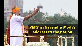 pm shri narendra modis address to the nation on independence day 2019