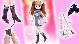 リカちゃん バッグや靴をDIY♥大人かわいい洋服を粘土で手作り✨グルーガンやおゆまるで工作しよう🌼おもちゃ 人形 アニメ