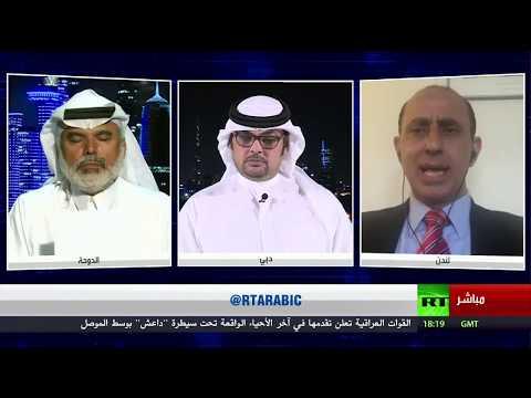 Live Broadcast from Our Media Studio, Dubai- Mr.Ahmed Alssayaf For RT Arabic- 03/06/2017