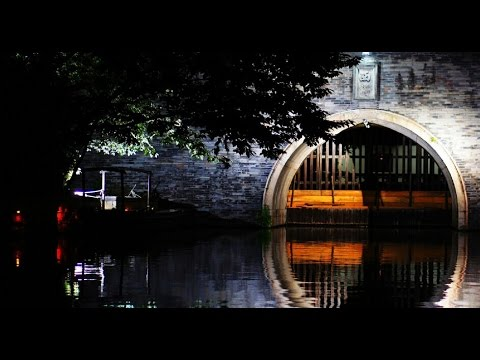 China's Historic Town: Wuzhen Part 1