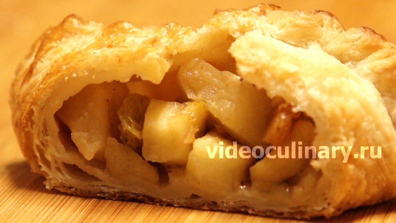 Пирожки с яблоками - Рецепт Бабушки Эммы