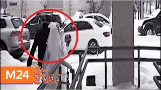 Оригинальная свадьба снятая на камеры наблюдения