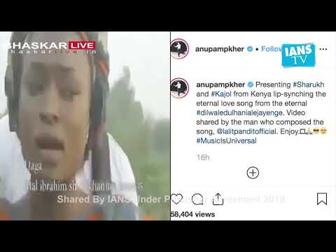 Anupam shares video of SRK's Kenyan fan singing 'DDLJ' song-Bhaskar Live Mp3