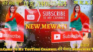 MEWATI new Video 《12》2018 || FULL HD || 4K VIDEO SONG || SUBSCRIBE TO CHANNEL