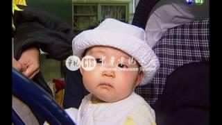 【歷史上的今天】200003180010006_黃石城宣布陳水扁以497萬票當選總統