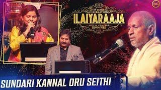 Sundari Kannal Oru Seithi   Thalapathi   Ilaiyaraaja Live In Concert Singapore