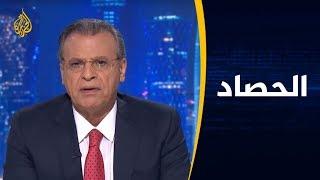 الحصاد-احتجاجات للأسبوع الثالث.. الجزائر إلى أين؟