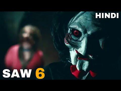 SAW VI (2009) Film Explained in Hindi/Urdu | SAW 6 | Horror | Slasher | हिन्दी