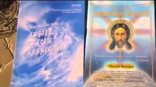 Книги пробуждения Души - книги АРиМА