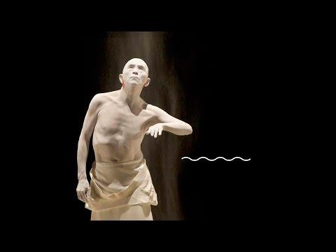 Umusuna: Memories Before History: BAM 2015 Next Wave Festival trailer