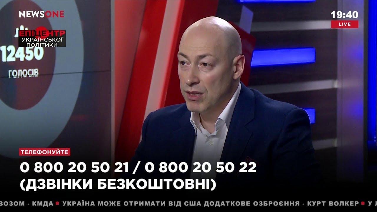 Ролик гитлер об украине