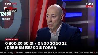 Гордон: Сталин готов был отдать Гитлеру Украину, Белоруссию и даже Москву