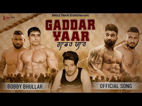 New Punjabi Song 2020 | Gaddar Yaar | Bobby Bhullar | Latest Punjabi Songs | Coin Digitel