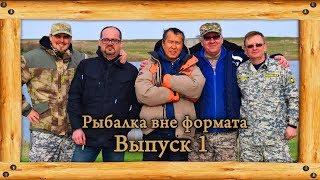 #1. Открытие сезона 2018 одним сулачком. Озеро Бент 11. Рыбалка в Алматы.