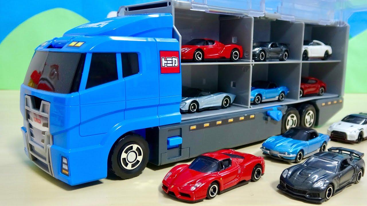 はたらくくるま トミカ おかたづけコンボイに スーパーカーをセットするよ!フェラーリ マクラーレン GT-R スープラ
