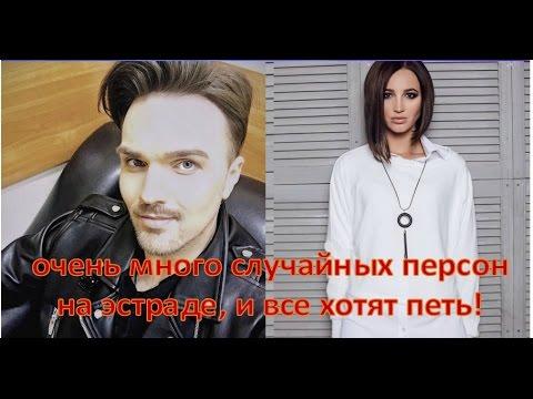 Николай Дроздов поет со звездами шоу Голос. Дети