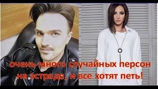 Панайотов высказался о скандале с Бузовой   (23.02.2017)