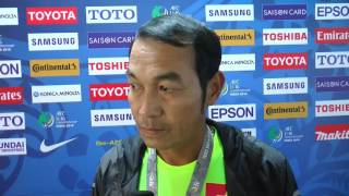 Vietnam vs Kyrgyzstan (AFC U-16 Championship: Group Stage)