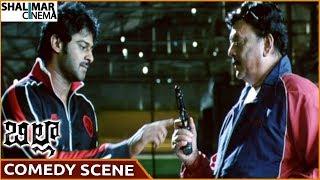 Billa Movie || Prabhas Superb Comedy With Krishnam Raju || Prabhas, Anushka Shetty || Shalimarcinema
