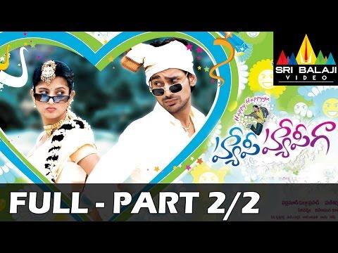 Happy Happy Ga Telugu Full Movie Part 2/2...