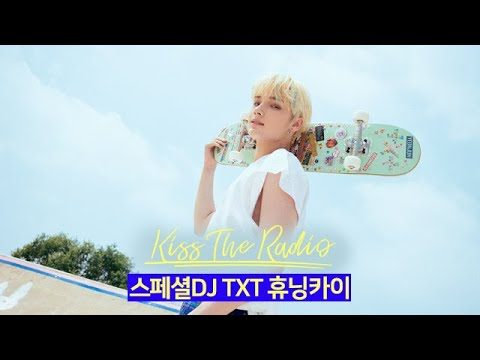 Download 키스더라디오(kiss the radio)- 211026(스페셜 DJ 투모로우바이투게더 휴닝카이)
