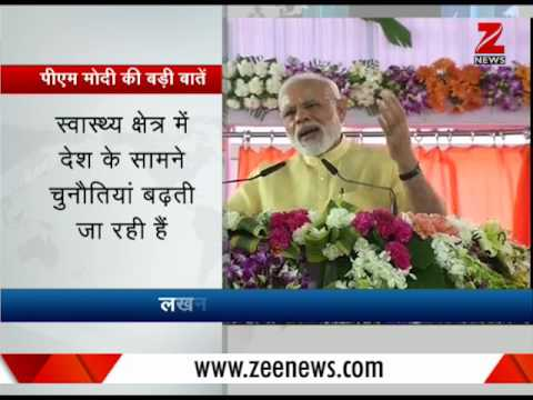 Watch Live: PM Modi in Lucknow| लखनऊ से पीएम मोदी लाइव