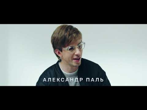 Александр Паль и Шамиль Хаматов в сериале «БИХЭППИ»