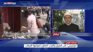 مقابلة عضو المجلس الأعلى للشؤون الإسلامية في مصر الدكتور مظهر شاهين