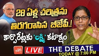 LIVE : Debate on Modi Govt Finance Decisions in India | Corporate Tax | Nirmala Sitharaman | YOYO TV